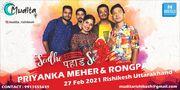 Priyanka Meher Live Show Ticket Rishikesh